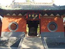 Der Shaolin Tempel in der Provinz Henan, in China